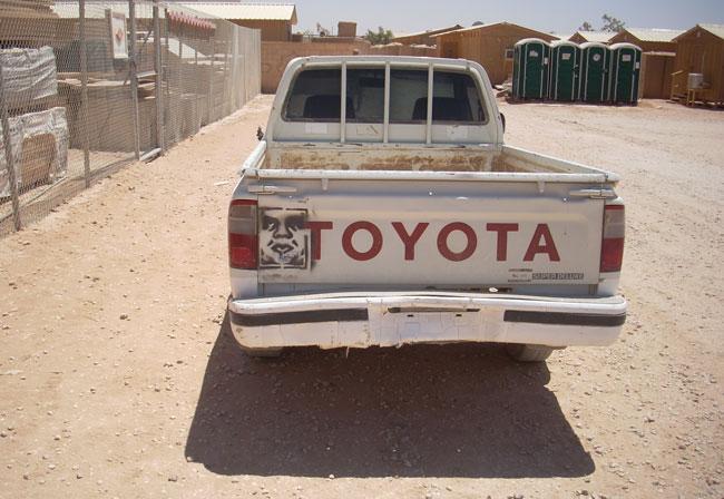 obey-iraq