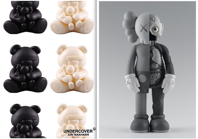 kaws-undercover-bear-dissected-companion